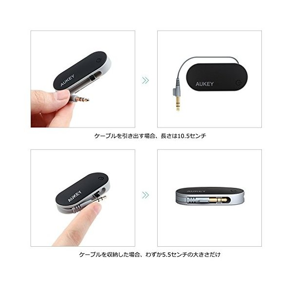 AUKEY Bluetooth トランスミッター Bluetooth送信機 ワイヤレス オーディオ トランスミッター 3.5mmステレオミニプラグ