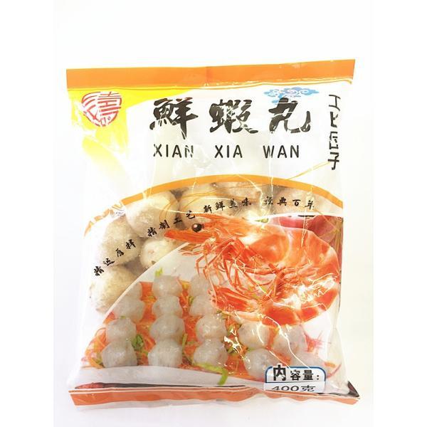 鮮蝦丸(海老団子・エビだんご)蝦丸子蝦丸中華料理人気商品・煮込み・しゃぶしゃぶ・鍋クール便のみの