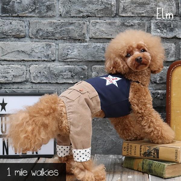 ワンマイルウォーキーズ 1 mile walkies エルム Elm Corduroy All in One 小型犬 犬服 ウエア ロンパース カバーオール つなぎ パンツ カジュアル|tiarapetsjapan|02