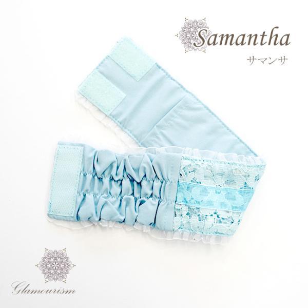 22-グラマーイズム Glamourism サマンサ Samantha