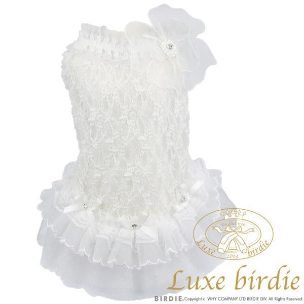 5-リュクスバーディ Luxe birdie レーシーチュチュワンピース