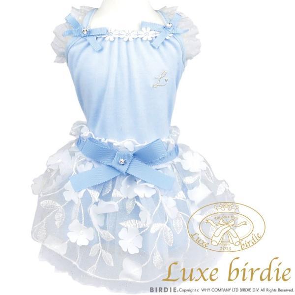 24-リュクスバーディ Luxe birdie ラフェットワンピース BLUE