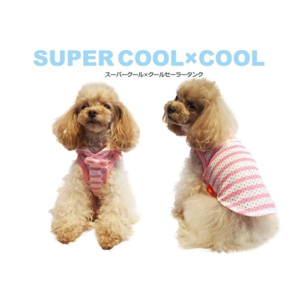 クークチュール Coo Couture スーパークール×クール セーラータンク 小型犬 犬服 ウエア トップス タンク クール素材 ひんやり|tiarapetsjapan|07