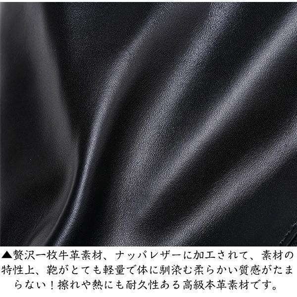 潮牛 ナッパレザー 本革 メンズ サコッシュバッグ メッセンジャーバッグ 自転車鞄 ブラック iPad対応 ショルダーバッグ 斜め掛けバッグ カジュアル|tidingleather|05