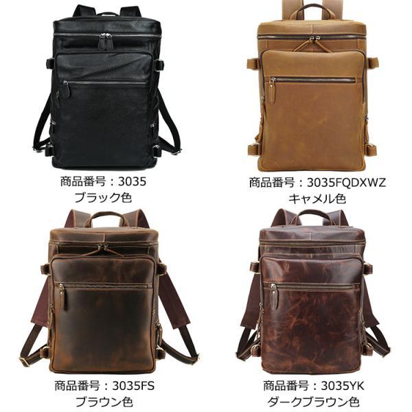 潮牛 超大容量 ボックス型 本革 メンズ レディース リュックサック 17PC A3対応 黒 2WAY仕様 ディパック バックパック アウトドア 旅行 鞄|tidingleather|02