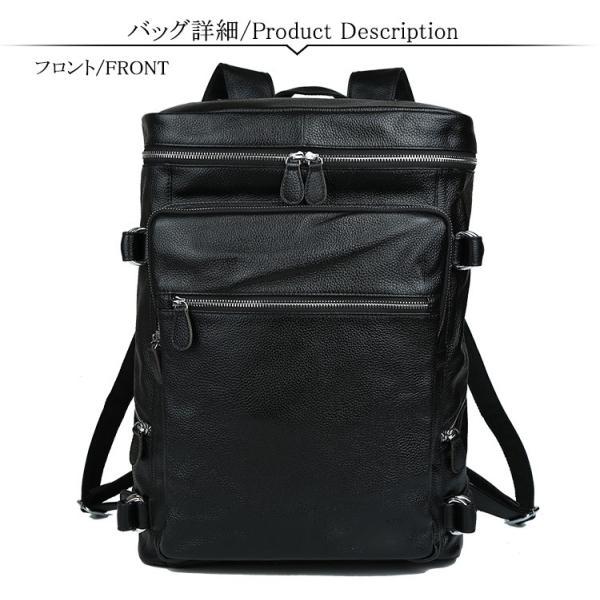 潮牛 超大容量 ボックス型 本革 メンズ レディース リュックサック 17PC A3対応 黒 2WAY仕様 ディパック バックパック アウトドア 旅行 鞄|tidingleather|03