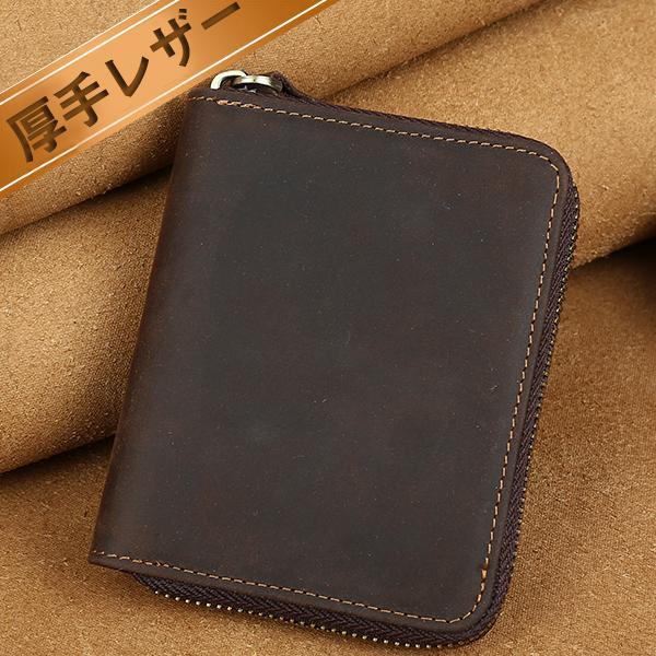 4b4520c6b0b5 TIDING 送料無料 ラウンドファスナー 本革 メンズ 二つ折り財布 小銭入れあり ヌメ革 ...