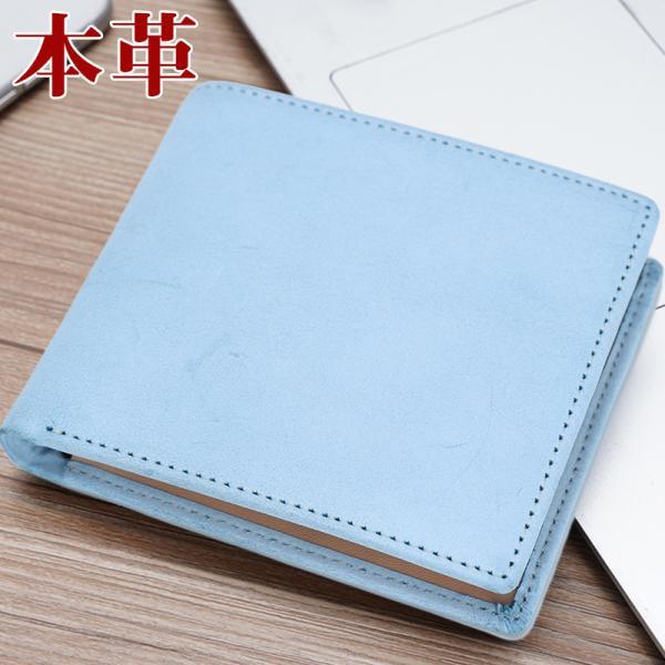 TIDINGギャルソン二つ折り財布ブライドルレザーメンズ本革RFID財布BOX型小銭入れありスキミング防止チャコール