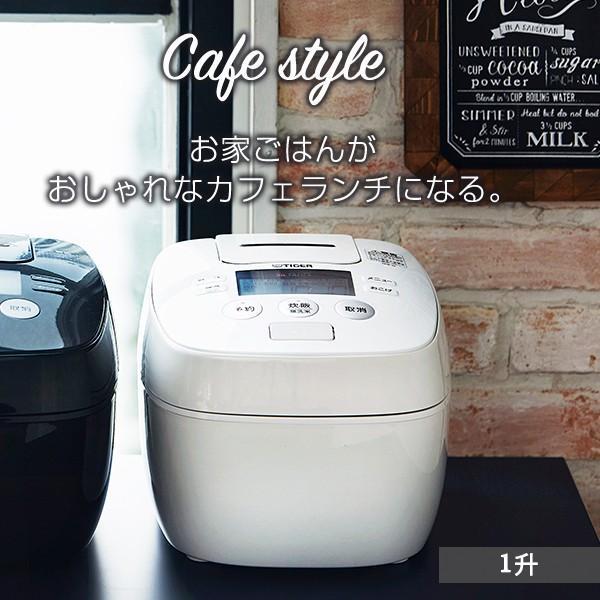 RoomClip商品情報 - ポイント10倍 圧力IH 炊飯器 タイガー JPB-H182WU ホワイト 土鍋 コーティング IH 炊飯器 1升 炊飯ジャー 圧力IH 麦ごはん おしゃれ