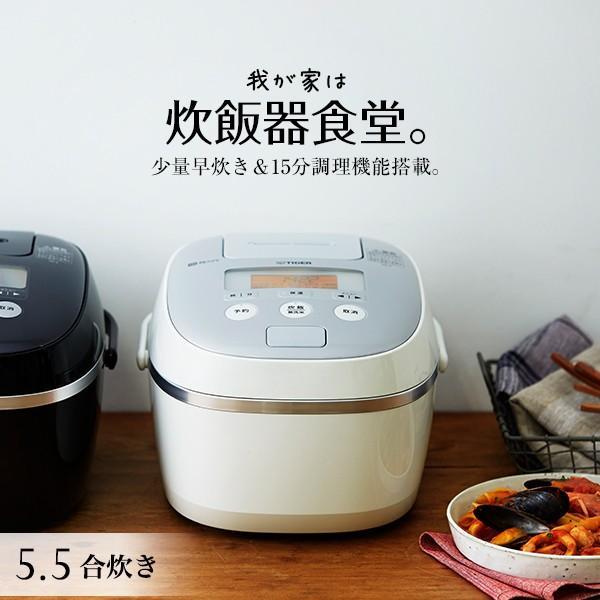 RoomClip商品情報 - 炊飯器 5.5合 炊き タイガー魔法瓶 JPE-A100W ホワイト