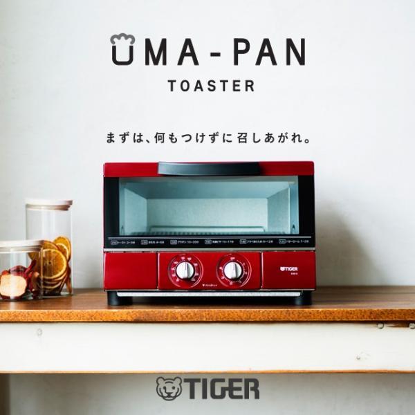 オーブン トースター うまパン タイガー KAE-G13NR レッド おしゃれ