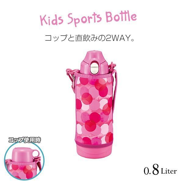 水筒  0.8L 800ml コップ 直飲み 2WAY 子供 学童 かわいい MBO-H080PTコップ おしゃれ ピンクドット