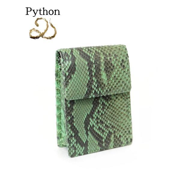小物本革シガレットケースタバコケース錦ヘビ革パールグリーン日本製