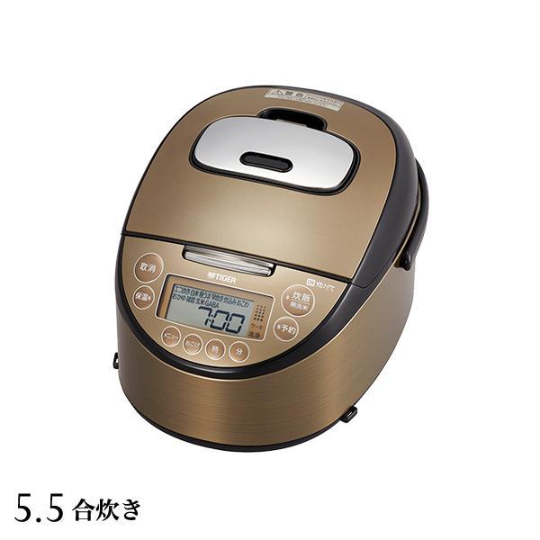 炊飯器 信用 5.5合 タイガー 最安値 タイガー魔法瓶 JKT-M100TK ダークブラウン