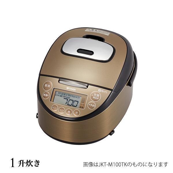 <title>炊飯器 1升 タイガー 最安値 IH炊飯器 JKT-M180TK ダークブラウン タイガー魔法瓶</title>