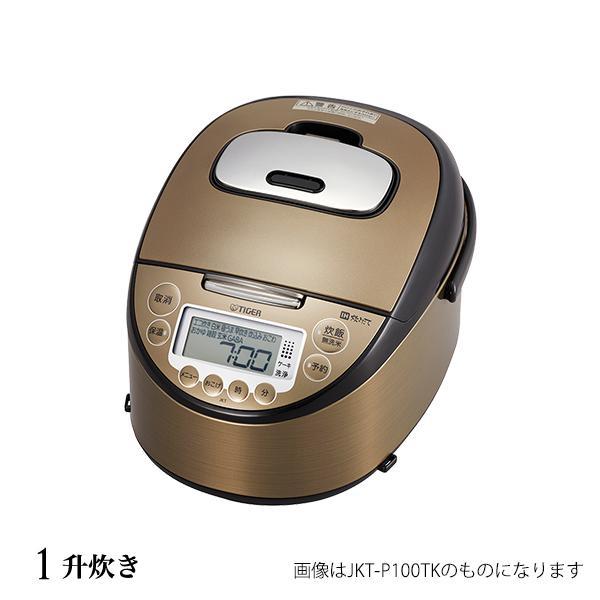 <title>炊飯器 1升 タイガー IH炊飯器 JKT-P180TK ダークブラウン 新品 送料無料 タイガー魔法瓶</title>