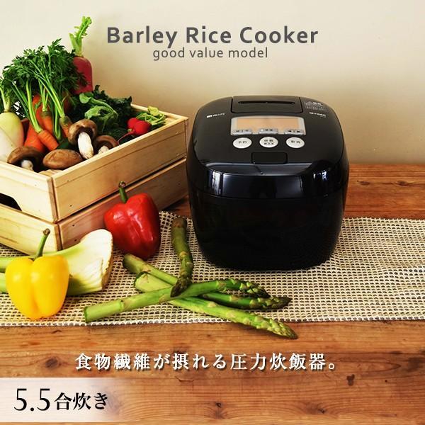 送料無料 一部地域を除く 炊飯器ごはん 5.5合 炊き 買取 圧力 タイガー魔法瓶 ブラック