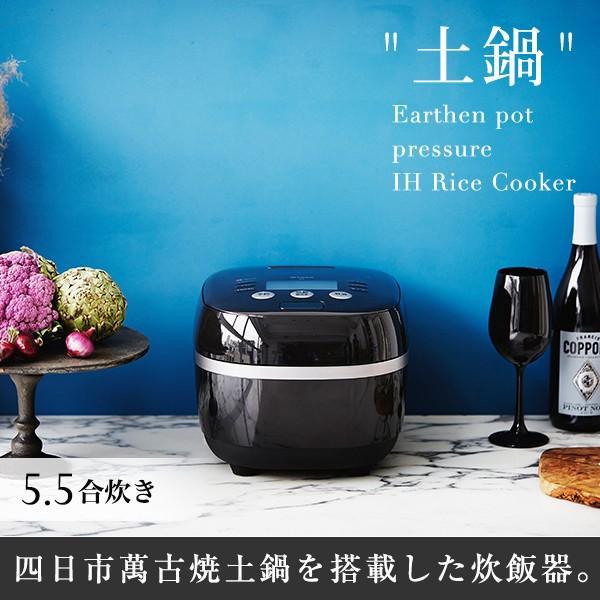 <title>炊飯器ごはん 5.5合 炊き 圧力 セールSALE%OFF タイガー魔法瓶 JPH-A100K ブラック 土鍋</title>