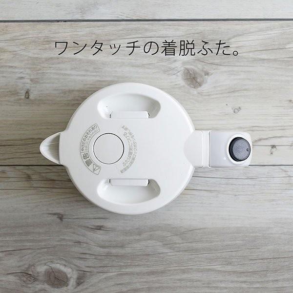 電気ケトル おしゃれ 安全安心 0.8L タイガー魔法瓶 PCF-G080W ホワイト  わく子 早い 一人暮らし 新生活 tigergrandx 11