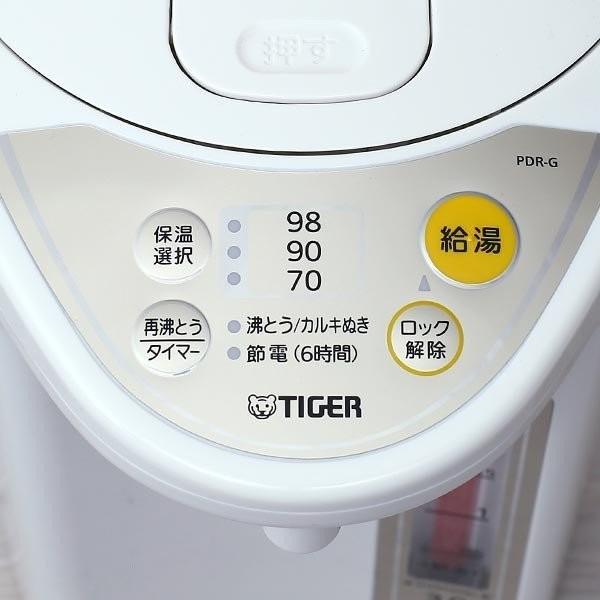 電気ポット3.0L タイガー魔法瓶 PDR-G300WU アーバンホワイト 節電 省スチーム|tigergrandx|06