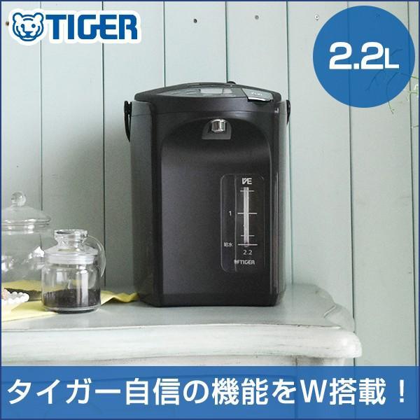 <title>電気ポット タイガー PIS-A220T ブラウン 蒸気レス 迅速な対応で商品をお届け致します 2.2L 電気 まほうびん コードレス 節電 省エネ</title>