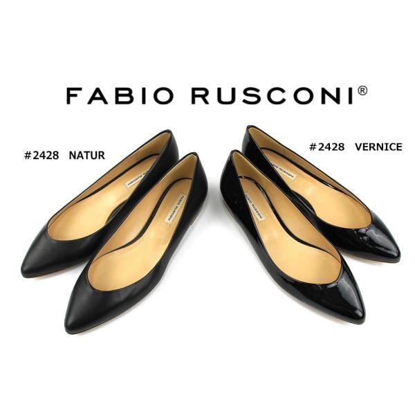 ファビオ ルスコーニ Fabio Rusconi レディース レザーパンプス 本革 フラットシューズ <br>2428 Natur 〔SK〕