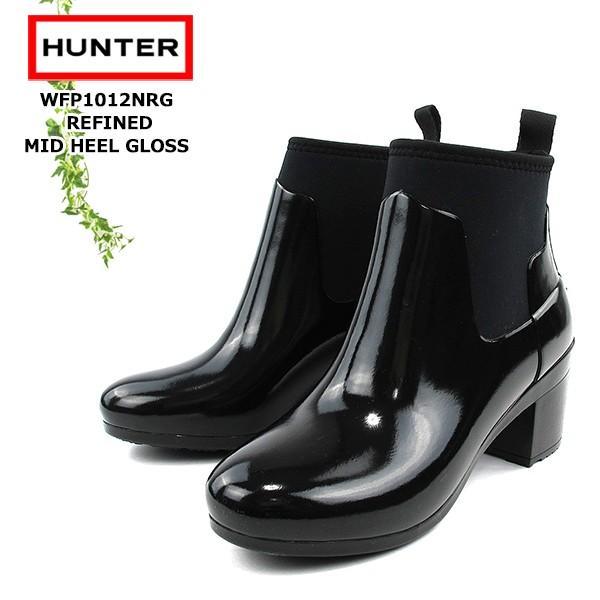ハンター ラバーブーツ リファインド HUNTER WFP1012NRG Refined Mid Heel Gloss 〔SK〕