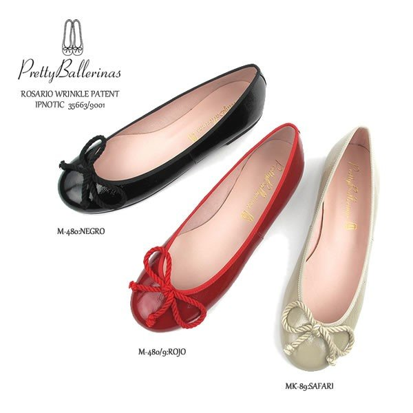 Pretty Ballerinas ROSARIO WRINKLE PATENT/IPNOTIC/GOMA-PB ロザリオ バレエシューズ レディース 20 パテント エナメル EU35-39 35663/9001〔SK〕