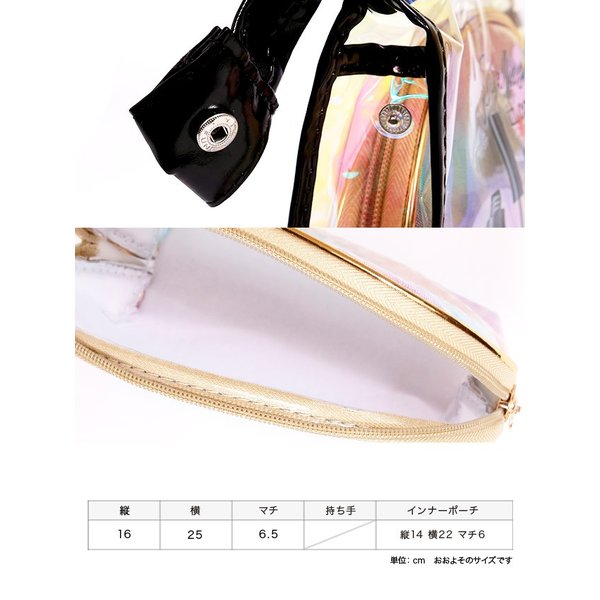 バッグ ビニール 海 プール ビーチ 紫 ポーチ キラキラ 防水 水着アイテム 可愛い 安い 鞄 Tika ティカ マスカラモチーフ 2way ビニール ビーチバッグ ブラック
