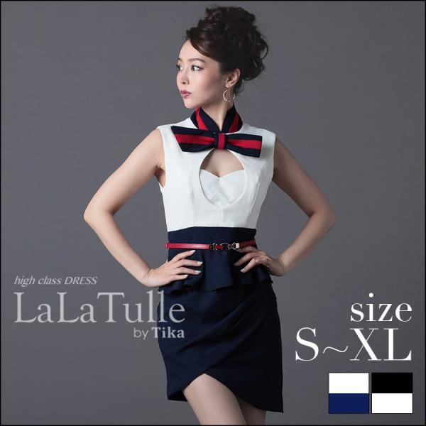 6935f9927739e キャバ ドレス キャバドレス LaLaTulle ララチュール スカーフ風 リボン 胸元カット ペプラム タイト ミニドレス ...