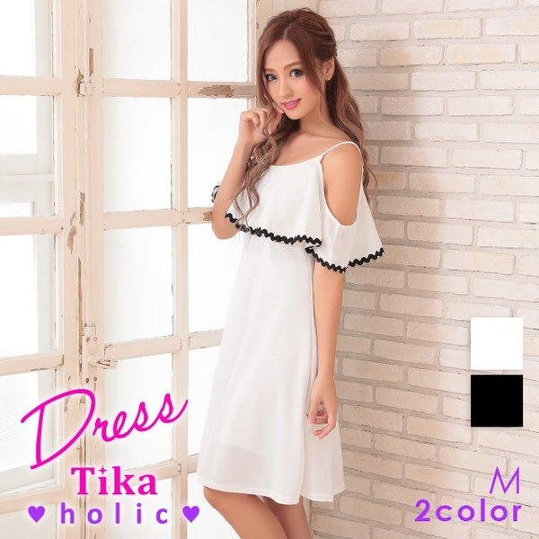 3f9fa7e43fa94 キャバ ドレス キャバドレス 白 黒 安い 可愛い 同伴 20代30代40代50代 ...