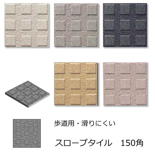 磁器床タイル 150角 Cスロープ 凸 シート(4枚)販売です厨房床・傾斜・坂等の角度ある道等にお勧め。 防滑・洋風・和風建築の建材(エクステリア用)です。補