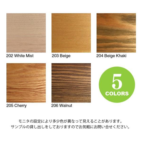 木製ブラインド ウッドブラインド パイン材(幅161-180cm×高さ48-80cm)オーダーメイド|timberblind|02