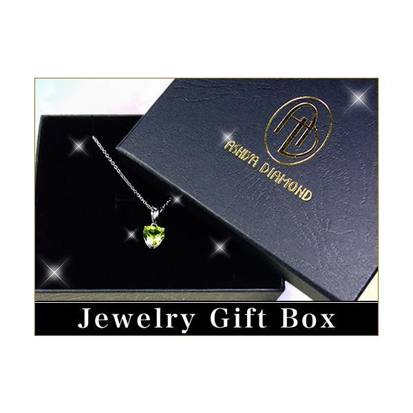 ギフトボックス【芦屋ダイヤモンドGIFT BOX】宝石ネックレス・ジュエリー用|time-yume7