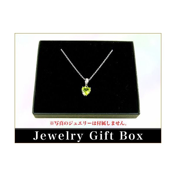 ギフトボックス【芦屋ダイヤモンドGIFT BOX】宝石ネックレス・ジュエリー用|time-yume7|03