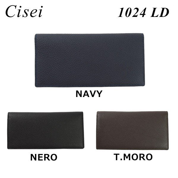 Cisei (シセイ チセイ) 長財布 1024 LD NAVY NERO T.MORO 小銭入れ付き メンズ レディース レザー|timeclub