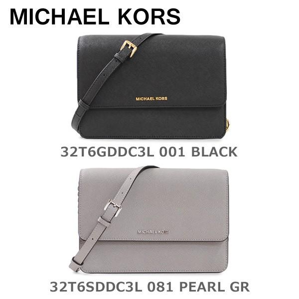 マイケルコース ショルダーバッグ MICHAEL KORS 32T6GDDC3L 001 BLACK 32T6SDDC3L 081 PEARL GR レザー レディース