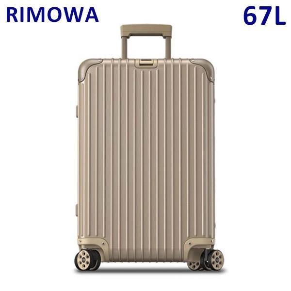 RIMOWA リモワ TOPAS TITANIUM E-Tag トパーズ チタニウム 67L 924.63.03.5 シャンパンゴールド TSAロック スーツケース キャリーバッグ|timeclub
