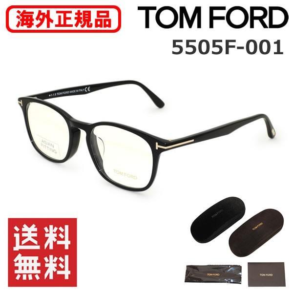 トムフォード メガネ 眼鏡 フレーム FT5505F-001 TOM FORD メンズ 正規品 アジアンフィット TF5505F|timeclub