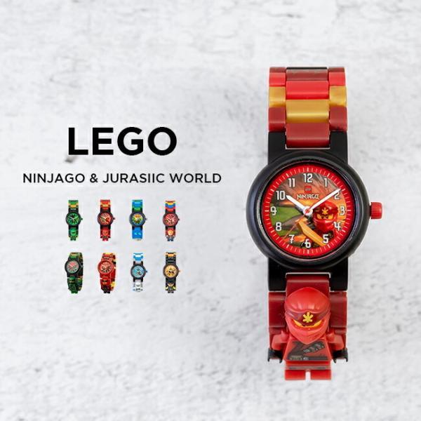 <title>LEGO レゴ ウォッチ ニンジャゴー 安い ジュラシックワールド 腕時計 キッズ 子供 男の子 女の子 アナログ ブラック 黒 レッド 赤 グリーン 緑 イエロー 黄色 ブルー</title>