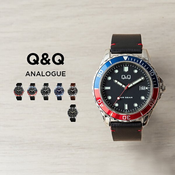 送料無料 シチズン Q&Q アナログ メンズ 腕時計 レディース キッズ 子供 男の子 女の子 逆輸入 チープシチズン チプシチ ブラック 黒 ブラウン|timelovers