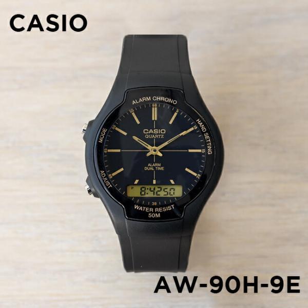 【10年保証】CASIO STANDARD ANA-DIGI カシオ スタンダード アナデジ AW-90H-9E 腕時計 メンズ レディース キッズ 子供 男の子 女の子 チープカシオ チプカシ プ