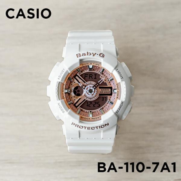 premium selection 75c5c 62508 並行輸入品 10年保証 CASIO BABY-G カシオ ベビーG BA-110-7A1 腕時計 レディース キッズ 子供 女の子 アナデジ 防水  ホワイト 白 ピンク