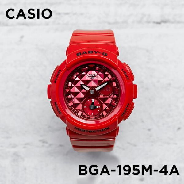 4de9d07c01 並行輸入品】【10年保証】CASIO BABY-G カシオ ベビーG BGA-195M-4A ...