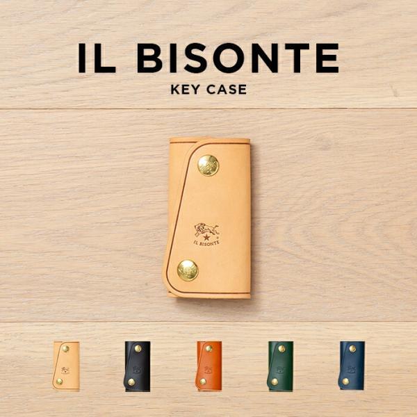 <title>IL BISONTE イルビゾンテ キーケース C0378 キーリング 鍵 レザー 革 ベージュ ブラック 定価の67%OFF 黒 ブラウン 茶 グリーン 緑 ネイビー 54_1_5402300090</title>