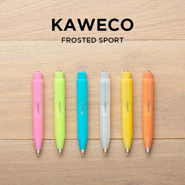 <title>KAWECO カヴェコ フロステッドスポーツ 高額売筋 ペンシル 0.7MM シャープペンシル シャーペン 筆記用具 文房具 ホワイト 白 イエロー 黄色 オレンジ ピンク スカイブル</title>