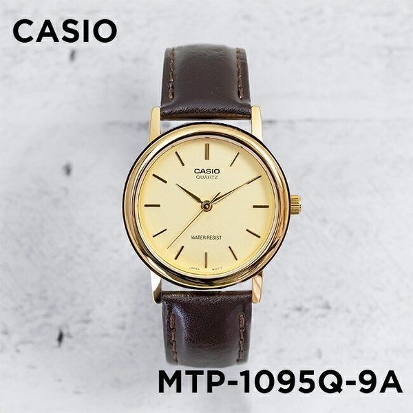 10年保証 送料無料 CASIO カシオ 休み スタンダード メンズ MTP-1095Q-9A 腕時計 レディース アナログ チープカシオ 男の子 子供 女の子 永遠の定番モデル チプカシ 金 キッズ ゴールド
