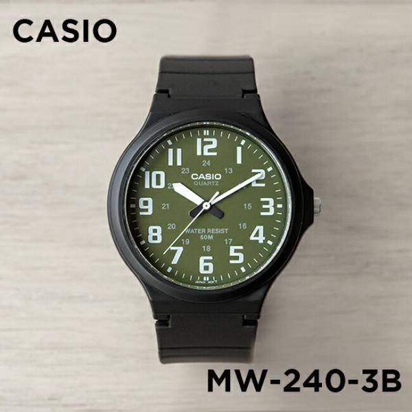 f65935b2a5 並行輸入品】【10年保証】CASIO カシオ スタンダード メンズ MW-240-3B ...