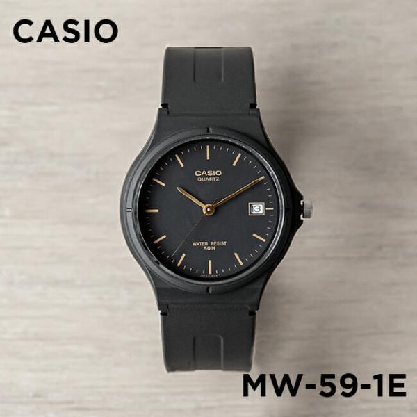 015ce427f9 並行輸入品】【10年保証】CASIO カシオ スタンダード メンズ MW-59-1E ...