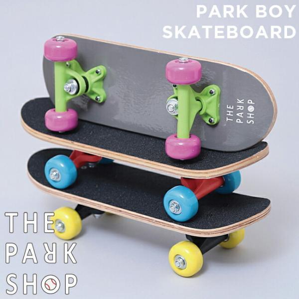 <title>THE PARK SHOP PARKBOY SKATEBOARD ザ パークショップ 気質アップ パークボーイ スケートボード PSG-09 ボーイズ ガールズ 子供 キッズ スケボー ブラック 黒 スカイブルー</title>